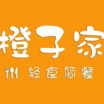 橙子家轻食