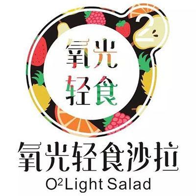 O2Light氧光轻食沙拉