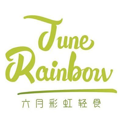 六月彩虹轻食