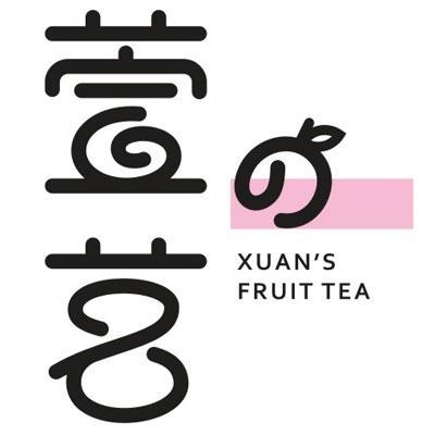 萱茗轻食水果茶