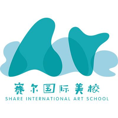 赛尔国际美校加盟