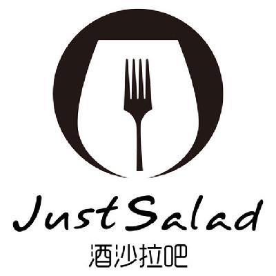 JustSalad酒沙拉吧加盟