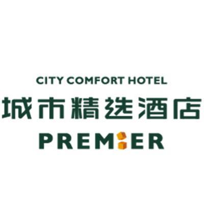 城市精選酒店