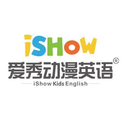 ishow愛秀動漫英語加盟