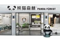 熊猫森林茶饮加盟