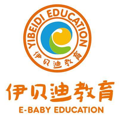 伊贝迪教育加盟