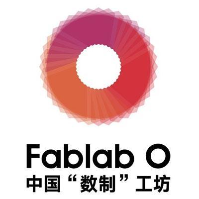 FABLABO数制工坊