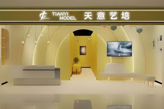 天意儿童模特南京加盟店