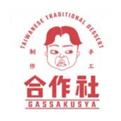 合作社台湾小吃
