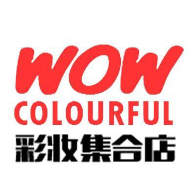 WowColourful彩妆