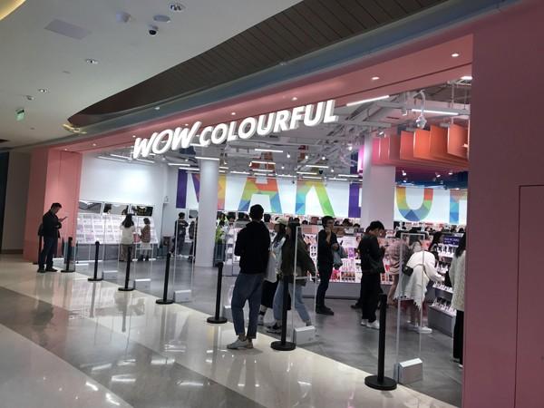 WowColourful美妆加盟