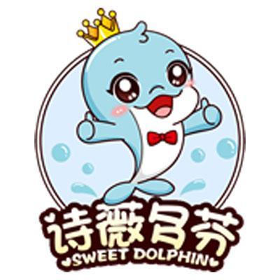 Sweet全球母婴生活馆