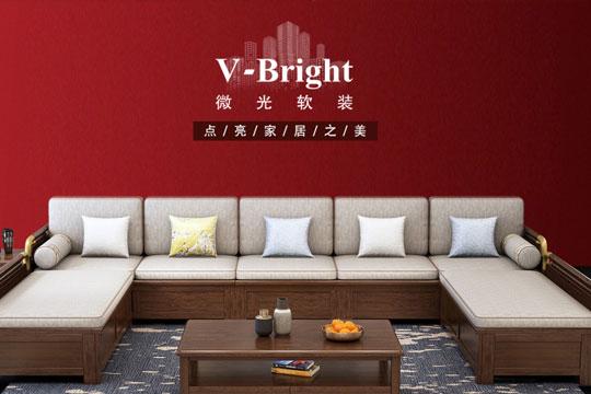 V-Bright微光全屋智能软装加盟