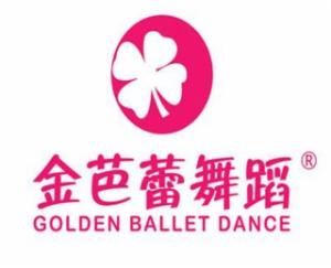 金芭蕾舞蹈培訓加盟