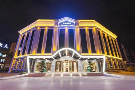 梦景酒店加盟