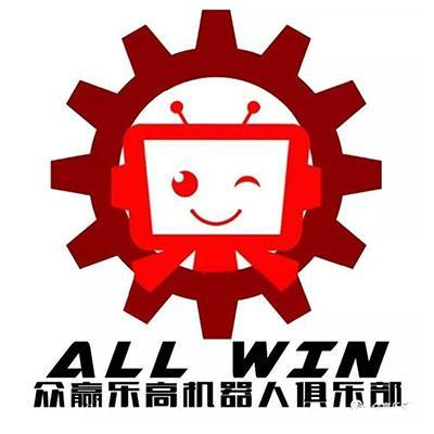 众赢机器人教育