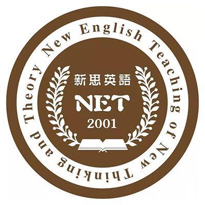 新思英语培训加盟