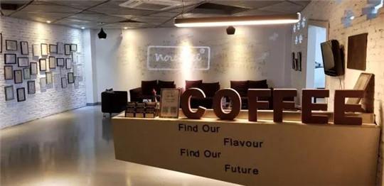 北啡咖啡加盟
