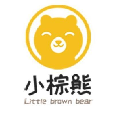 小棕熊到家