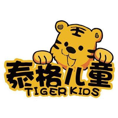 泰格兒童運動館加盟
