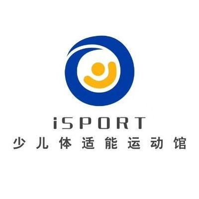 isport少儿体适能运动馆