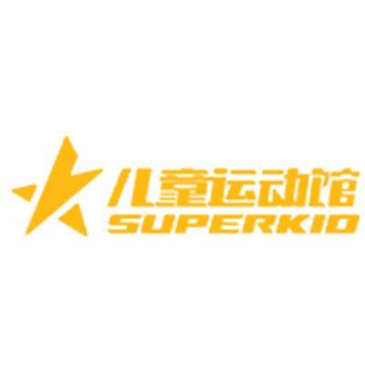 superkid儿童运动馆加盟