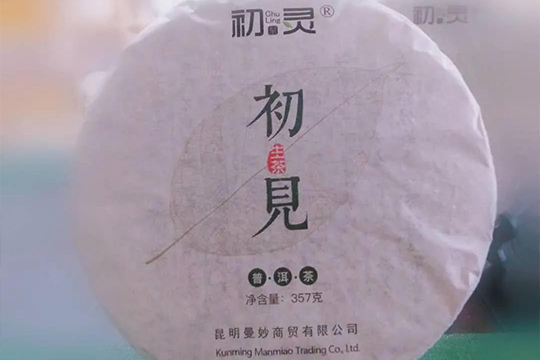 初灵茶业加盟