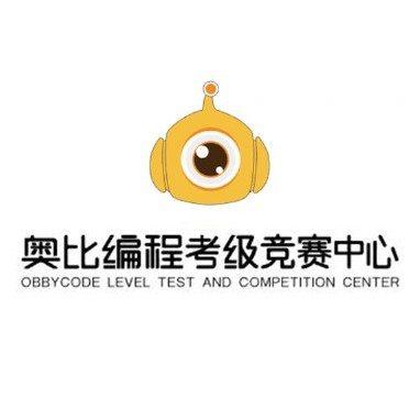奥比编程考级竞赛中心加盟