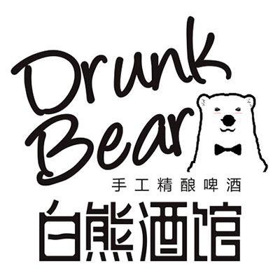 DrunkBear白熊精酿酒馆