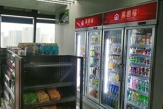 喜惠福便利店加盟