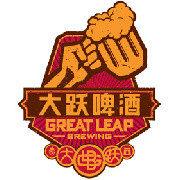 大跃啤酒加盟