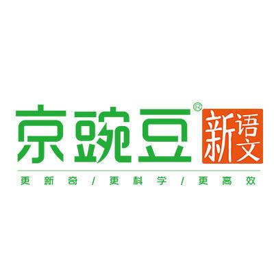 京豌豆新語文加盟