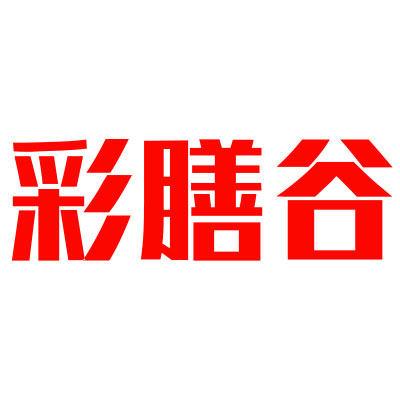 彩膳谷拌饭