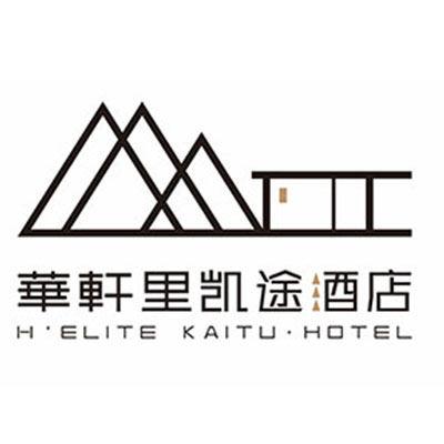 华轩里凯途酒店