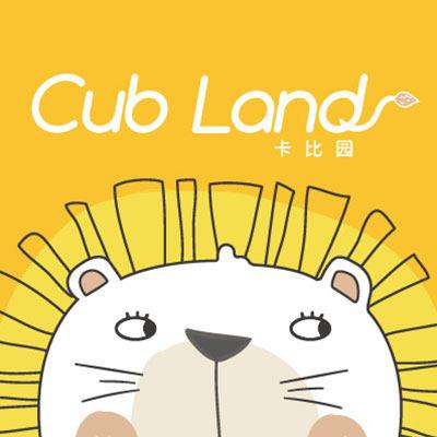 Cub Land卡比园儿童托育中心