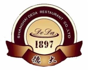 德大西餐厅