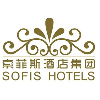 索菲斯酒店