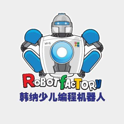 韩纳机器人少儿编程