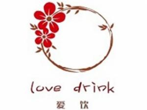 爱饮love drink
