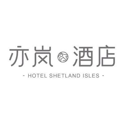 亦岚酒店LOGO