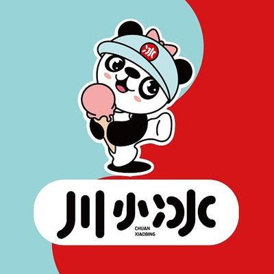 川小冰冰淇淋火锅食材超市加盟