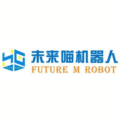 未来喵机器人
