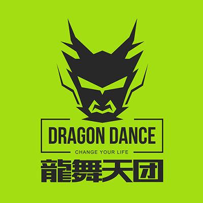 龙舞天团加盟