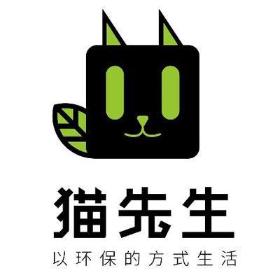 猫先生环保