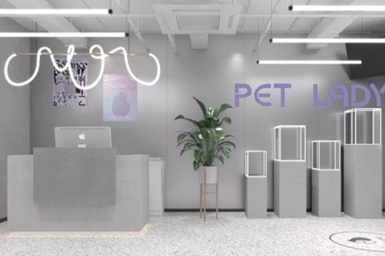 PetLady宠娘宠物店加盟