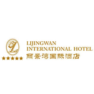 丽景湾国际酒店