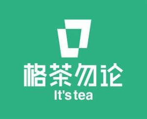 格茶勿论加盟