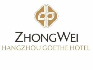 中维酒店加盟