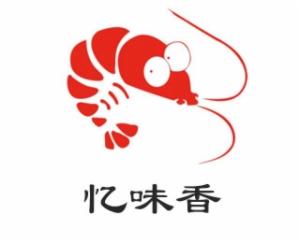 忆口香小龙虾