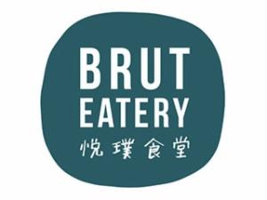 Brut Eatery悦璞食堂加盟